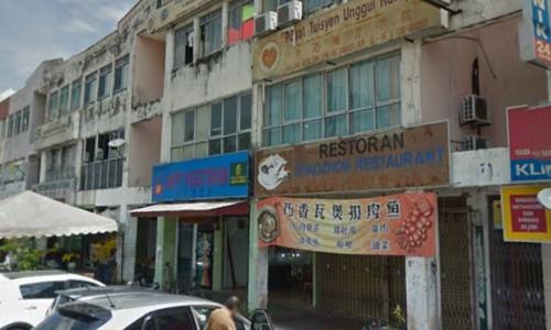 TAMAN SENTOSA, SAME ROW WITH KFC. 3 STRY SHOP LOT FOR SALE. 22X80SF. RM1,200,000